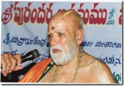 shriswamijisanugrahabhashana
